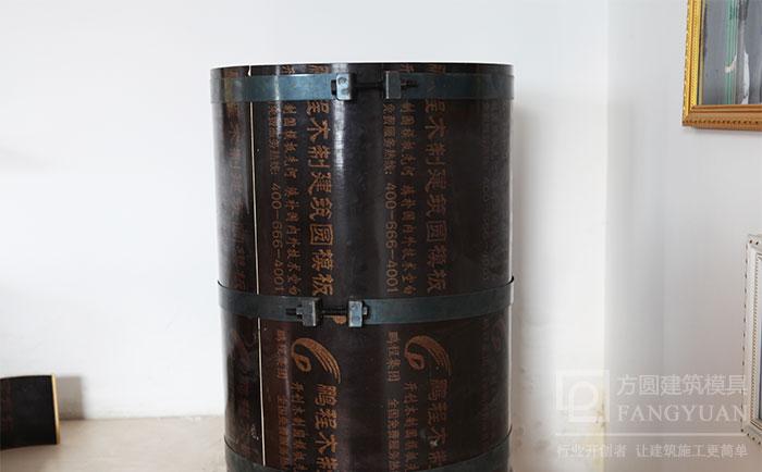 福建圆柱木模板