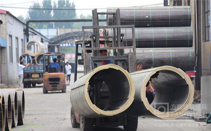 叉车装卸建筑圆模板
