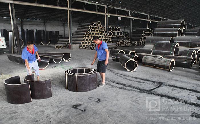 混凝土圆柱木模板