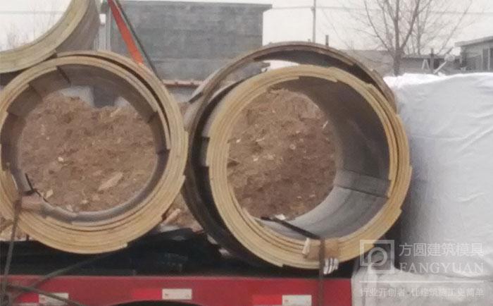 北京建筑圆模板
