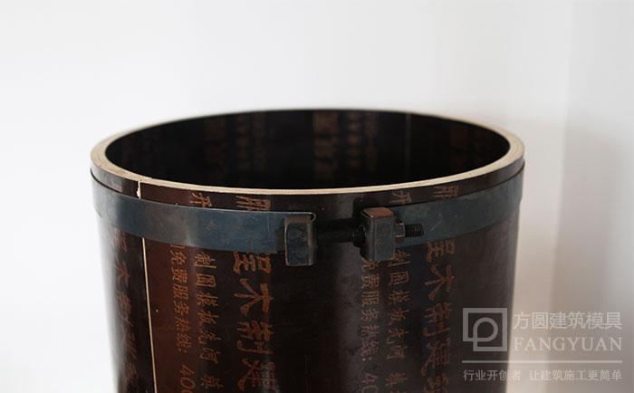 北京圆柱木模板