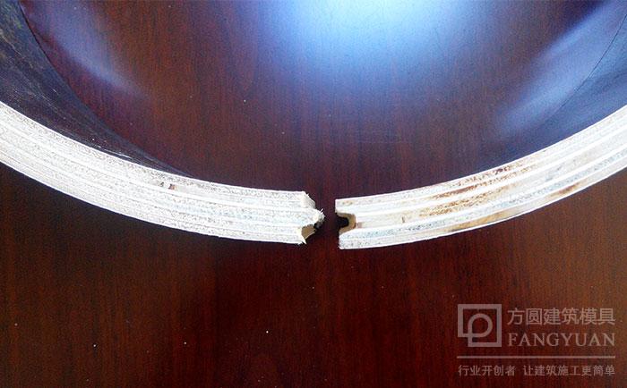 圆柱子木模板凹凸槽接口