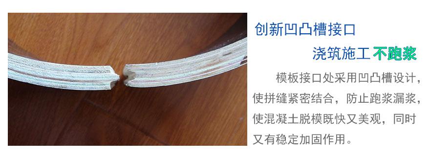 秦皇岛圆柱子模板优势