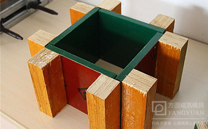 方柱木模板
