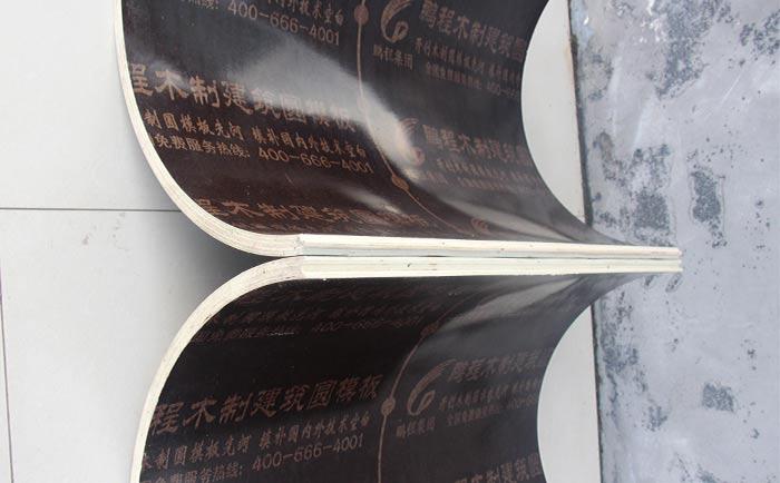 圆柱子木模板内表面