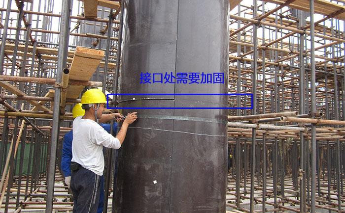 圆柱形模板钢带加固